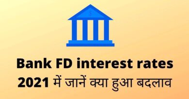 Bank FD interest rates 2021